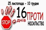 stop-nasilstvu-1